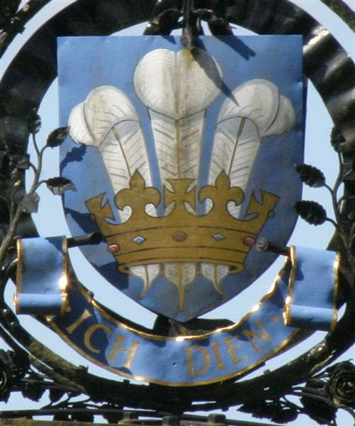 HRH The Prince of Wales crest on gates at Sandringham