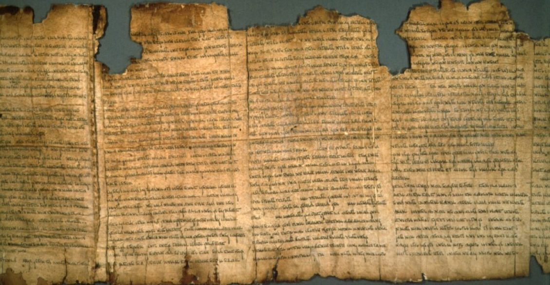 Fig 1 - The Isaiah Scroll, Qumran, 1st century BCE - 1st century CE, The Shrine of the Book at the Israel Museum, Jerusalem